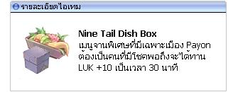 ninetail-box.png