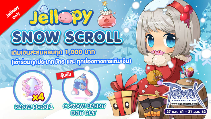 jelo-snow-scroll-banner.jpg