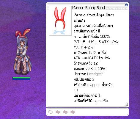 maroon-bunny-band.jpg