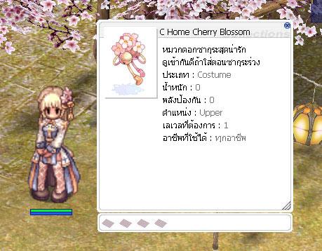C_Home_Cherry_Blossom.jpg