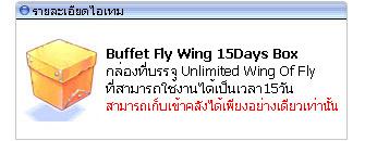 buffet%20-%20Copy.jpg