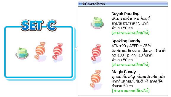 rank-c.jpg