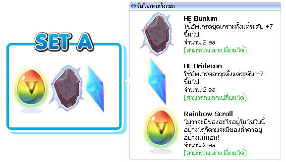 rank-a.jpg