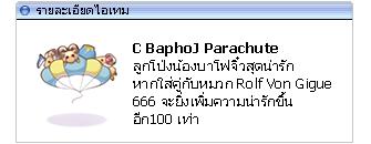 Reward-2.png