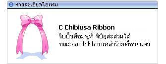 ribbon.jpg