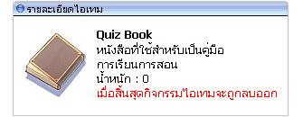 Quiz%20Book.jpg