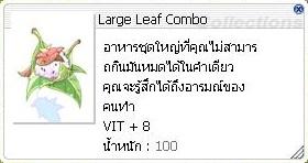 Large%20Leaf%20Combo.jpg