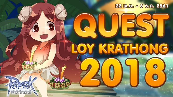 Loy%20Krathong%202018%20Asgard.jpg
