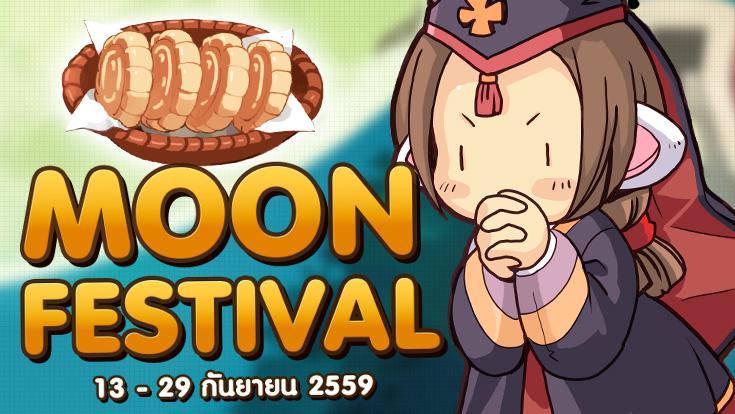 MoonFestival-Banner.jpg
