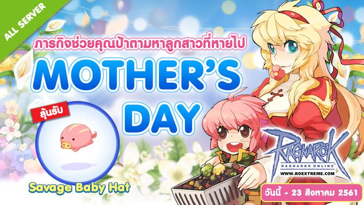 Mother's%20Day%202018%20Revo.jpg