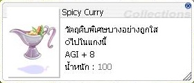 Spicy%20Curry.jpg