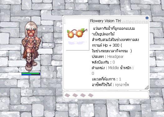 Flowery%20Vision.jpg