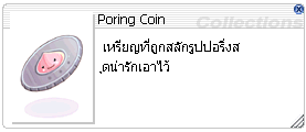 Poring%20Coin.png