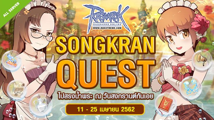 Songkran%202019.jpg