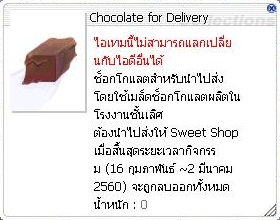 Chocolate%20for%20Delivery.jpg