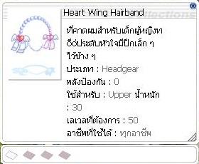 Heart%20Wing%20Hairband.jpg