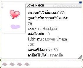Love%20Piece.jpg