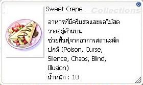 Sweet%20Crepe.jpg