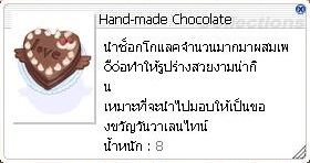 Handmade%20Chocolate.jpg