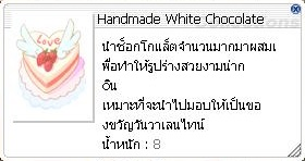 Handmade%20White%20Chocolate.jpg