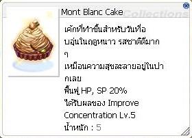 Mont%20Blanc%20Cake.jpg