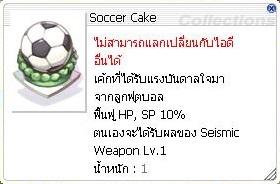 Soccer%20Cake.jpg