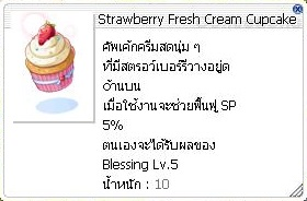 Strawberry%20Fresh%20Cream%20Cupcake.jpg