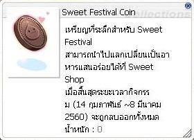 Sweet%20Festival%20Coin.jpg