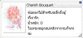 Cherish%20Bouquet.jpg