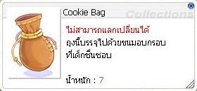 Cookie%20Bag.jpg