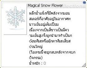 Magical%20Snow%20Flower.jpg