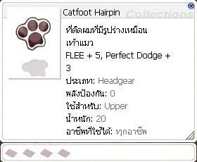 Catfoot%20Hairpin.jpg