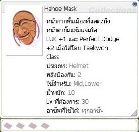 Hahoe%20Mask.jpg