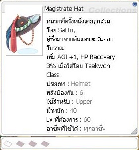 Magistrate%20Hat.jpg