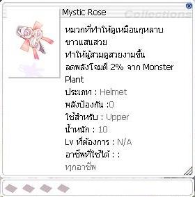 Mystic%20Rose.jpg