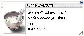 Dyestuffs.jpg