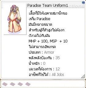 Paradise%20Team%20Uniform1.jpg