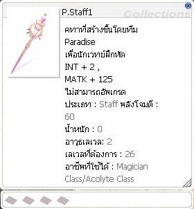 P.Staff1.jpg