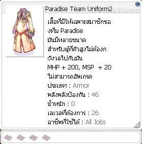 Paradise%20Team%20Uniform2.jpg
