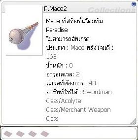 P.Mace2.jpg