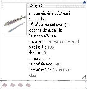 P.Slayer2.jpg