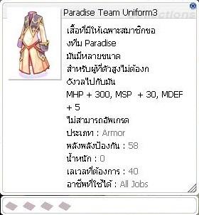 Paradise%20Team%20Uniform3.jpg