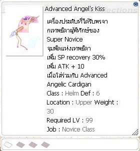 Advanced%20Angel%E2%80%99s%20Kiss.jpg