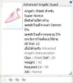 Advanced%20Angelic%20Guard.jpg