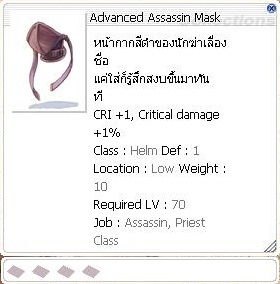 Advanced%20Assassin%20Mask.jpg