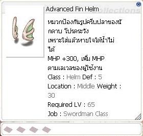 Advanced%20Fin%20Helm.jpg