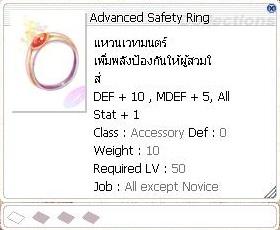 Advanced%20Safety%20Ring.jpg