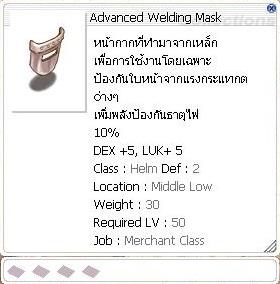 Advanced%20Welding%20Mask.jpg