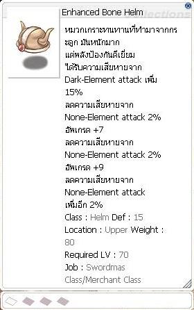 Enhanced%20Bone%20Helm.jpg
