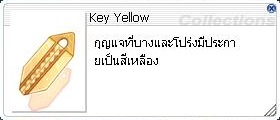 Key%20Yellow.jpg